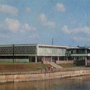 "Restaurant ""Kaunas"". Tartu, 1978"