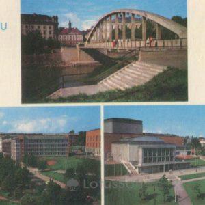 """Pedestrian bridge. Riga highway. The building of the theater """"Vanemuine"""". Tartu, 1976"""