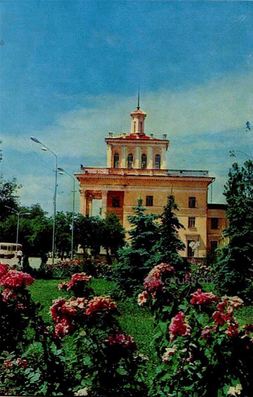 """""""Nalchik"""" tourist base. Kabardino-Balkaria, 1973"""