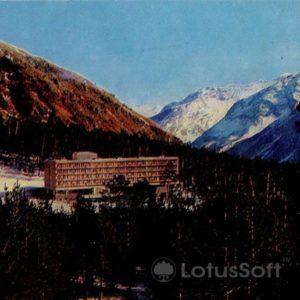 """Туристская база """"Азау"""". Кабардино-Балкария, 1973 год"""