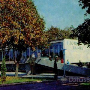 Питьевая галерея курорта Нальчик. Кабардино-Балкария, 1973 год