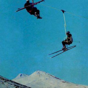 """Chairlift """"Cheget"""". Kabardino-Balkaria, 1973"""