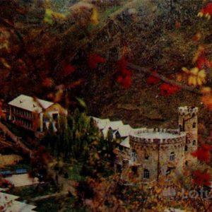 "Туристская база ""Долина нарзанов"". Кабардино-Балкария, 1973 год"