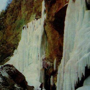Чегемские водопады. Кабардино-Балкария, 1973 год