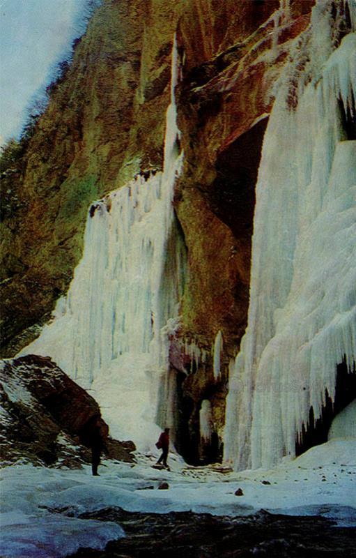 Chegem waterfalls. Kabardino-Balkaria, 1973