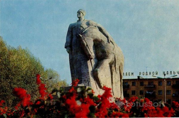 Памятник 115-й кавдивизии. Кабардино-Балкария, 1973 год