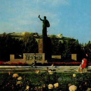 "Монумент ""Навеки с Россией"". Кабардино-Балкария, 1973 год"