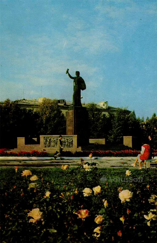 """Monument """"Forever with Russia"""". Kabardino-Balkaria, 1973"""