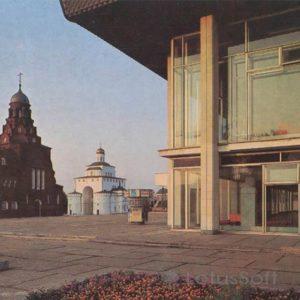 Theater Square Kozlov shaft. Vladimir, 1986