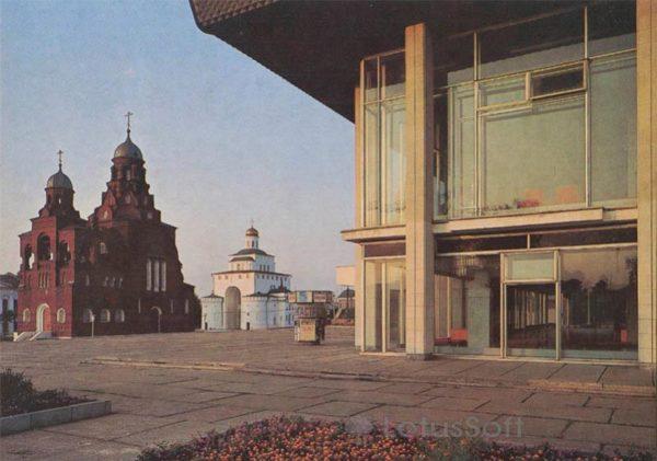 Театральная площадь у Козлова вала. Владимир, 1986 год