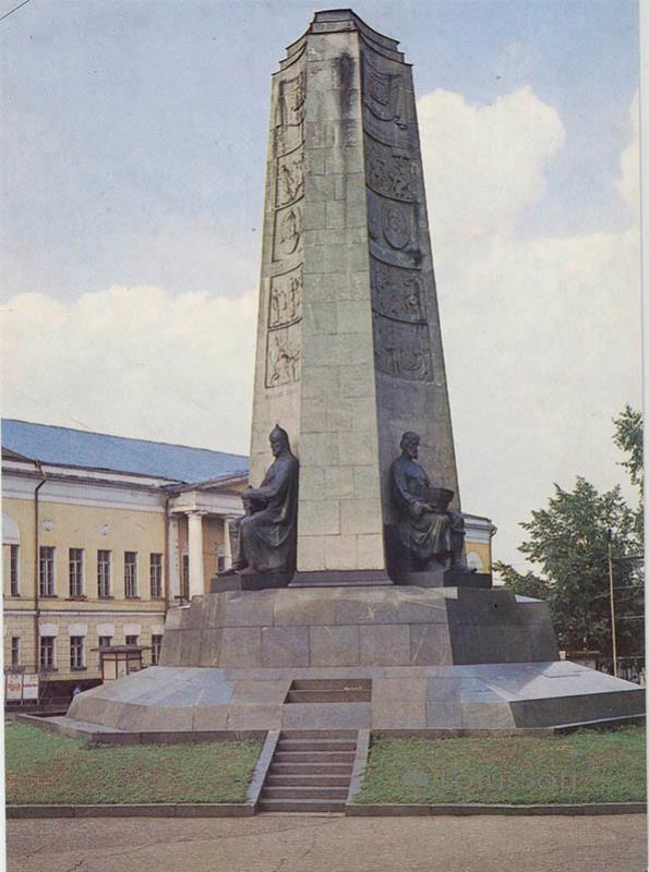 Монумент в честь 850-летия города. Владимир, 1986 год