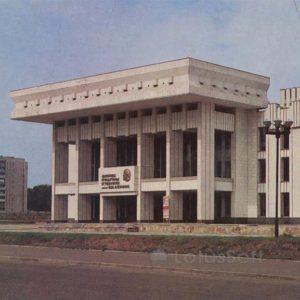 Дворец культуры и техники. Владимир, 1986 год