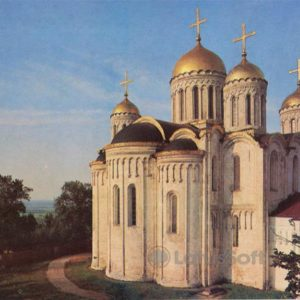 Cathedral of the Assumption. Vladimir, 1986