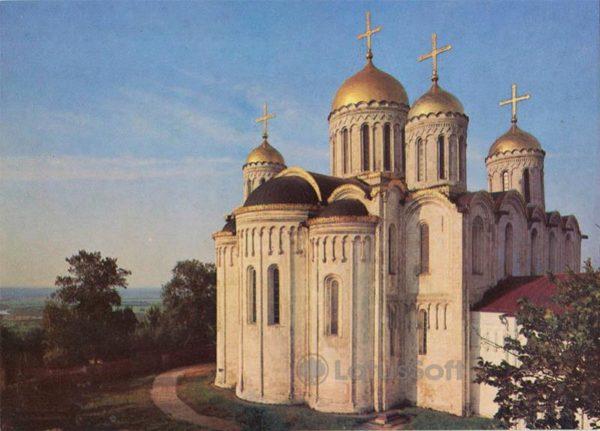 Успенский собор. Владимир, 1986 год