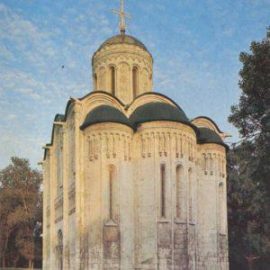 Дмитриевский собор. Владимир, 1986 год