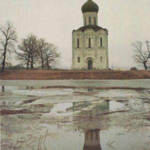 Church of the Intercession on the Nerl near the village of Bogolyubovo. Vladimir, 1986