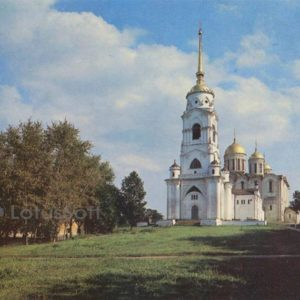 The bell tower of the Assumption Cathedral. Vladimir, 1986
