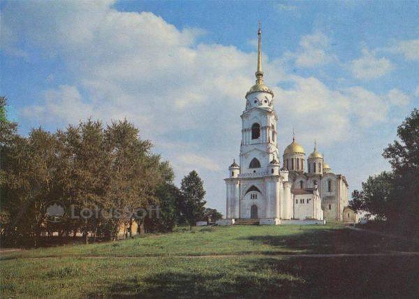 Колокольня Успенского собора. Владимир, 1986 год