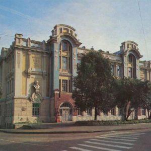 Pedagogical Institute. Vladimir, 1986