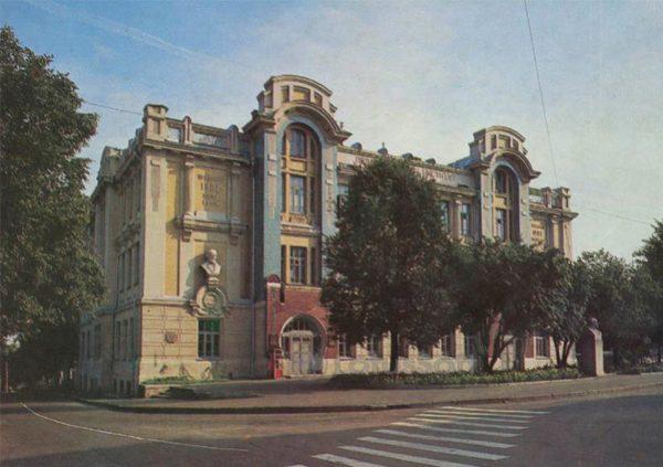 Педагогический институт. Владимир, 1986 год