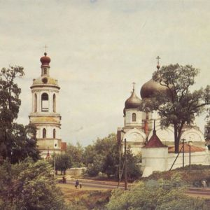 The village is near the town of Bogolyubovo, Vladimir, 1986