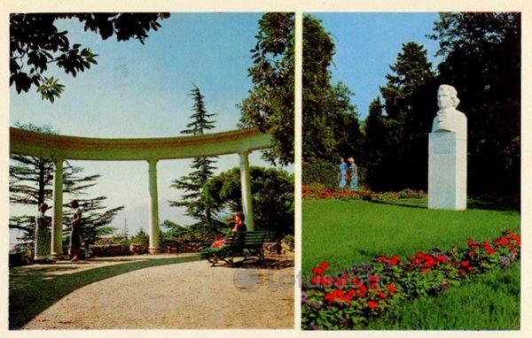 Колоннада верхнего парка. Памятник Х.Х. Стевену. Никитский ботанический сад. Крым, 1980 год
