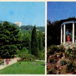 В парке Монтедор. Видовая беседка. Никитский ботанический сад. Крым, 1980 год
