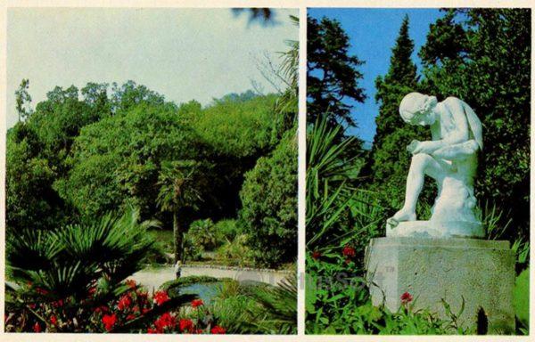 In Seaside Park. Park sculpture. Nikita Botanical Garden. Crimea, 1980