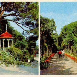 Беседка под Пинеей в Нижнем парке. Пальмовая аллея. Никитский ботанический сад. Крым, 1980 год