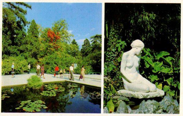 "Pool in Upper pack. Park sculpture ""Bather"". Nikita Botanical Garden. Crimea, 1980"