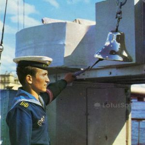 "Sailor beats bottles. The cruiser ""Aurora"", 1977"