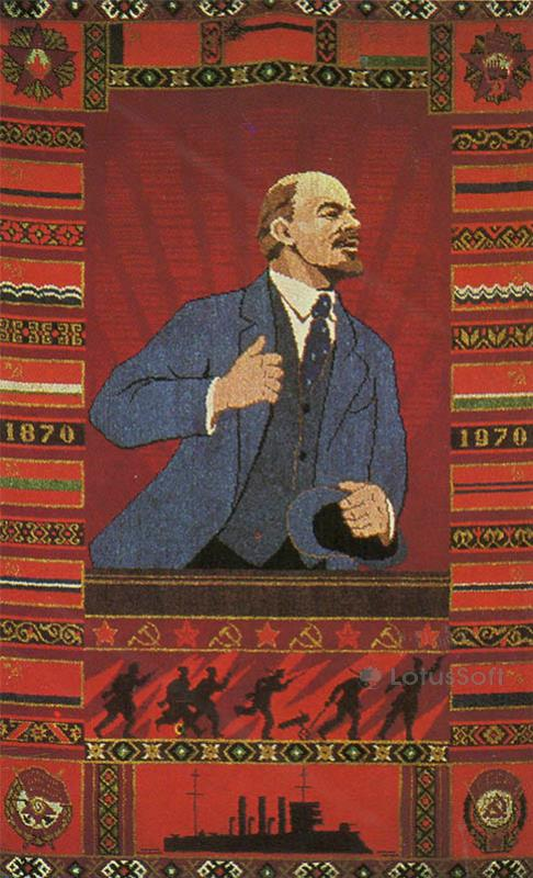"Carpet ""the 100th anniversary of the birth of VI Lenin"" presented by the cruiser. The cruiser ""Aurora"", 1977"