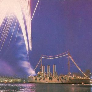 "Firework display. The cruiser ""Aurora"", 1977"