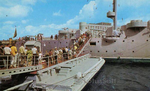 """Excursion. The cruiser """"Aurora"""", 1977"""
