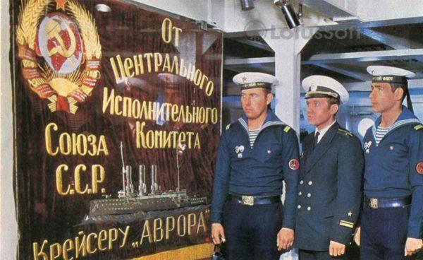 """В музее. Крейсер """"Аврора"""", 1977 год"""