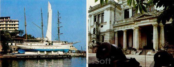 Обелиск в честь города-героя на мысе Хрустальном. Севастополь, 1985 год