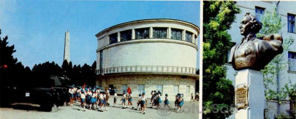 """Здание диорамы """"Штурм Сапун-горы в 1944 г"""". Севастополь, 1985 год"""