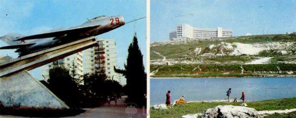 Уголок проспекта Генерала Острякова. Севастополь, 1985 год