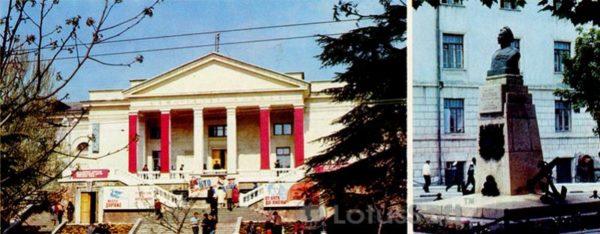 """Памятник матросу Кошке. Кинотеатр """"Победа"""". Севастополь, 1985 год"""