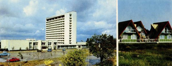 """Crimea"" tourist hotel. Sevastopol, 1985"