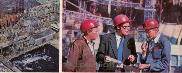 Вид стройки 1976 год. Зейская ГЭС, 1978 год