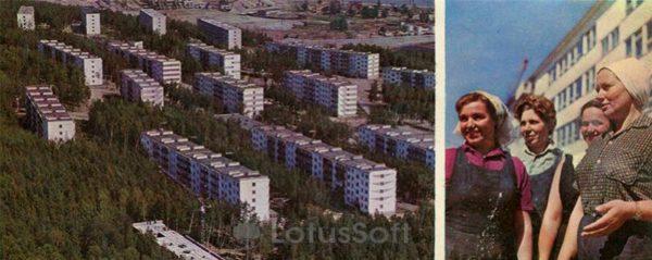 Поселок Светлый. Зейская ГЭС, 1978 год