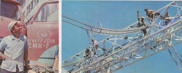 Mounting of the outdoor switchgear. Zeya HPP, 1978