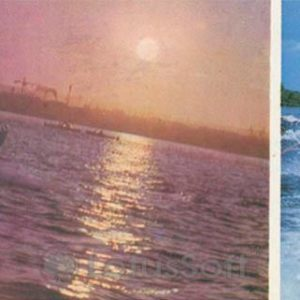 Zeya on beach vacation. Zeya HPP, 1978