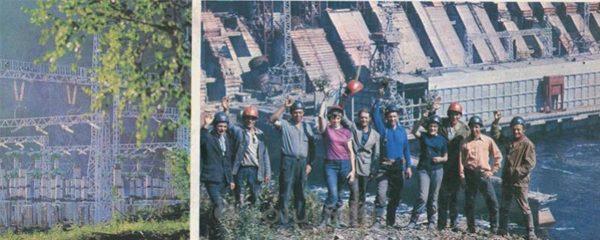Вид на Зейскую ГЭС, 1978 год