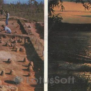 Archaeological excavations in the flood zone. Zeya HPP, 1978