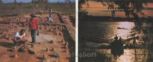 Археологические раскопки в зоне затопления. Зейская ГЭС, 1978 год