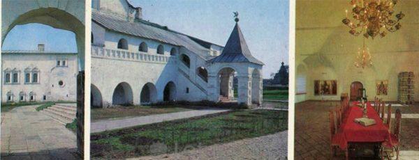 Архирейские палаты. Суздаль, 1978 год