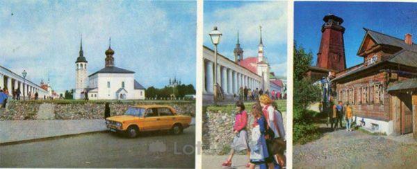Торговая площадь. Галерея торговых рядов. Суздаль, 1978 год