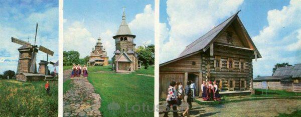 В музее деревянного зодчества и крестьянского быта. Суздаль, 1978 год
